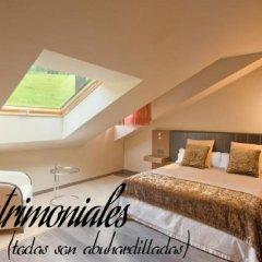 La Piconera Hotel & Spa комната для гостей фото 5