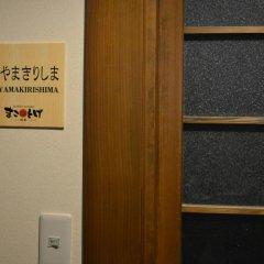 Отель Guest House MAKOTOGE - Hostel Япония, Минамиогуни - отзывы, цены и фото номеров - забронировать отель Guest House MAKOTOGE - Hostel онлайн сауна