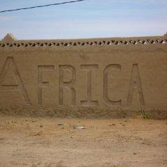 Отель Auberge Africa Марокко, Мерзуга - отзывы, цены и фото номеров - забронировать отель Auberge Africa онлайн балкон
