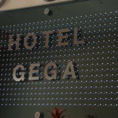 Отель GEGA Берат сауна