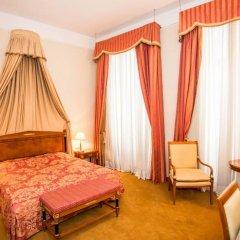 Отель Mailberger Hof 4* Стандартный номер фото 11