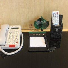 Libo Business Hotel 4* Улучшенный номер с различными типами кроватей фото 5