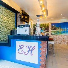 Green Harbor Patong Hotel гостиничный бар