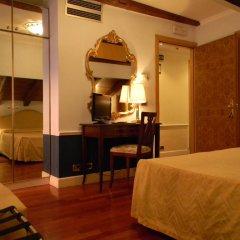 Pantalon Hotel 3* Стандартный номер с двуспальной кроватью фото 3