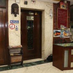 Hotel Maharaja Continental питание