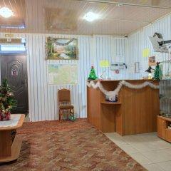 Гостиница Mini Hotel Margobay в Байкальске отзывы, цены и фото номеров - забронировать гостиницу Mini Hotel Margobay онлайн Байкальск спа