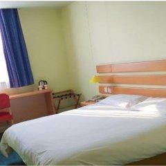 Отель Home Inn Chongqing Wanzhou Dianbao Road Wanda Plaza детские мероприятия