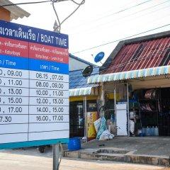 Отель Racha Sunset Resort (Koh Siboya) городской автобус