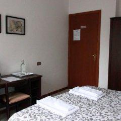Отель Books Beds & Breakfast Стандартный номер с различными типами кроватей фото 3
