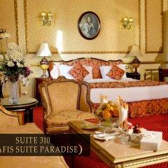 Paradise Inn Le Metropole Hotel питание фото 3