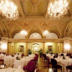 QC Terme Grand Hotel Bagni Nuovi, Valdidentro, Italy | ZenHotels
