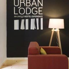Отель Azorean Urban Lodge Понта-Делгада гостиничный бар