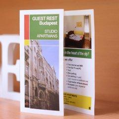 Апартаменты Guest Rest Studio Apartments Студия с различными типами кроватей фото 18