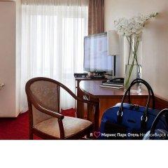 Marins Park Hotel Novosibirsk 4* Стандартный номер с двуспальной кроватью фото 4