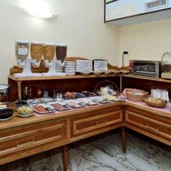 Отель Pantheon Италия, Рим - отзывы, цены и фото номеров - забронировать отель Pantheon онлайн питание фото 3
