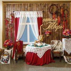 Гостиница Тверь в Твери 2 отзыва об отеле, цены и фото номеров - забронировать гостиницу Тверь онлайн питание фото 3
