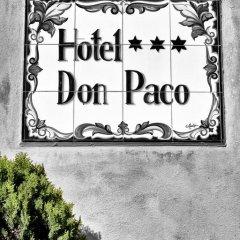 Отель Don Paco фитнесс-зал