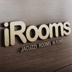 Отель iRooms Campo dei Fiori Италия, Рим - 1 отзыв об отеле, цены и фото номеров - забронировать отель iRooms Campo dei Fiori онлайн интерьер отеля фото 2