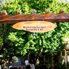 Mountain Valley Apart Hotel & Villas Турция, Олудениз - отзывы, цены и фото номеров - забронировать отель Mountain Valley Apart Hotel & Villas онлайн фото 3