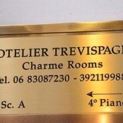 Отель Trevispagna Charme B&B спортивное сооружение