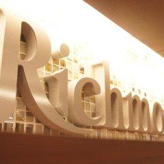 Отель Richmond Hakata Ekimae Хаката балкон