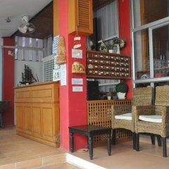 Отель Dreamy Casa Ланта питание