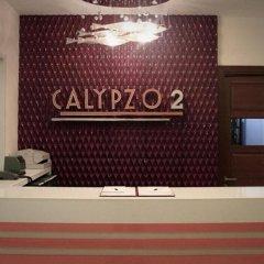 Отель Calypzo 2 Бангкок в номере
