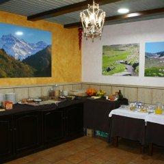 Hotel Rural Huerta Del Laurel питание фото 2