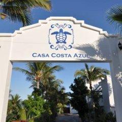Отель Casa Costa Azul парковка