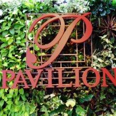 Отель Pratunam Pavilion Бангкок