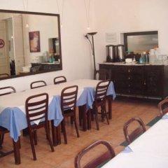 Отель Puerta del Sol Rooms питание фото 2