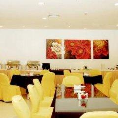 Отель City Exquisite Hotel (Xiamen Dongdu) Китай, Сямынь - отзывы, цены и фото номеров - забронировать отель City Exquisite Hotel (Xiamen Dongdu) онлайн питание
