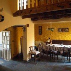 Отель El Peralón de León питание