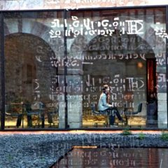 Hotel El Convento de Mave гостиничный бар