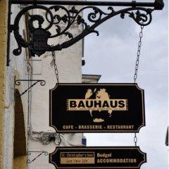 St Christophers Inn Hostel at The Bauhaus спортивное сооружение