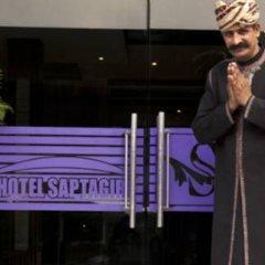 Отель Saptagiri Индия, Нью-Дели - отзывы, цены и фото номеров - забронировать отель Saptagiri онлайн развлечения