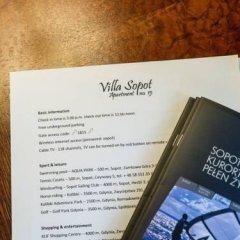 Отель Villa Sopot Польша, Сопот - отзывы, цены и фото номеров - забронировать отель Villa Sopot онлайн интерьер отеля фото 2
