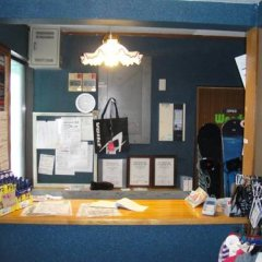 Happo Mt Base Back Packers Hostel Хакуба гостиничный бар