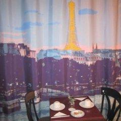 Отель Beaugrenelle Tour Eiffel