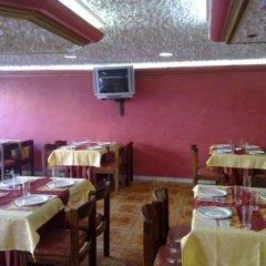 Отель Merryland Иордания, Амман - отзывы, цены и фото номеров - забронировать отель Merryland онлайн питание
