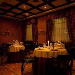 Гостиница John Hughes Hotel Украина, Донецк - отзывы, цены и фото номеров - забронировать гостиницу John Hughes Hotel онлайн питание