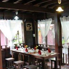 Отель Khum Bang Kaew Resort питание фото 2