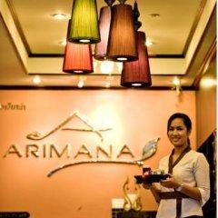 Отель Arimana интерьер отеля фото 3