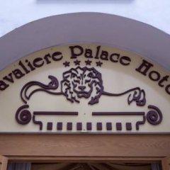 Cavaliere Palace Hotel Сполето гостиничный бар