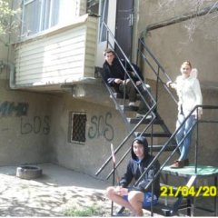 Hostel Park Алматы
