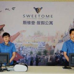 Отель Xiamen Sweetome Vacation Rentals (Wanda Plaza) Китай, Сямынь - отзывы, цены и фото номеров - забронировать отель Xiamen Sweetome Vacation Rentals (Wanda Plaza) онлайн интерьер отеля фото 2