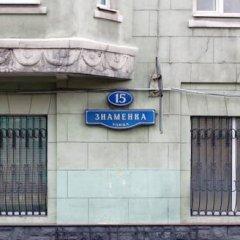 Гостиница Жилое помещение Z-Hostel в Москве 7 отзывов об отеле, цены и фото номеров - забронировать гостиницу Жилое помещение Z-Hostel онлайн Москва парковка