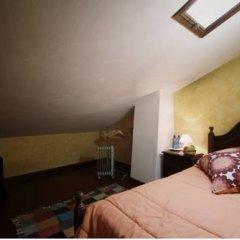 Отель Casa dos Frutos Divinos комната для гостей фото 5