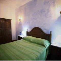 Отель Casa dos Frutos Divinos комната для гостей фото 4
