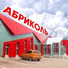 Гостиница Абриколь в Хабаровске 1 отзыв об отеле, цены и фото номеров - забронировать гостиницу Абриколь онлайн Хабаровск парковка